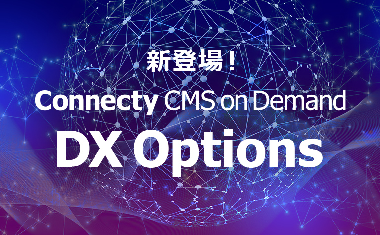 Connecty CMS on Demand  DX Options